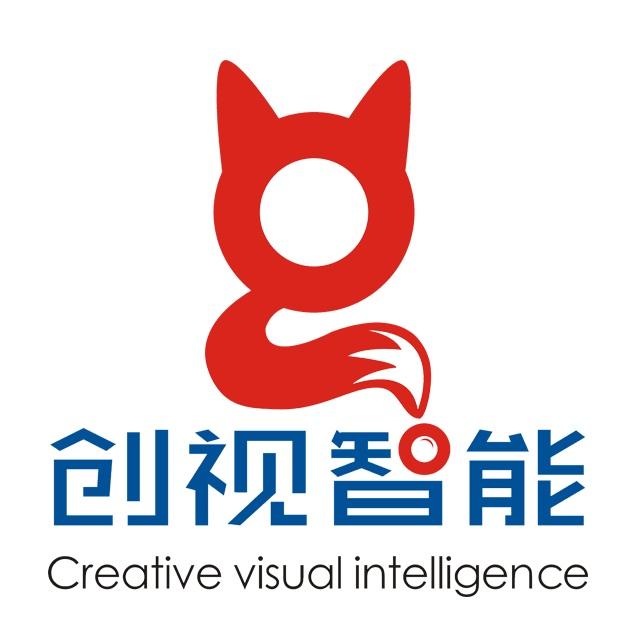 深圳创视智能视觉技术股份有限公司