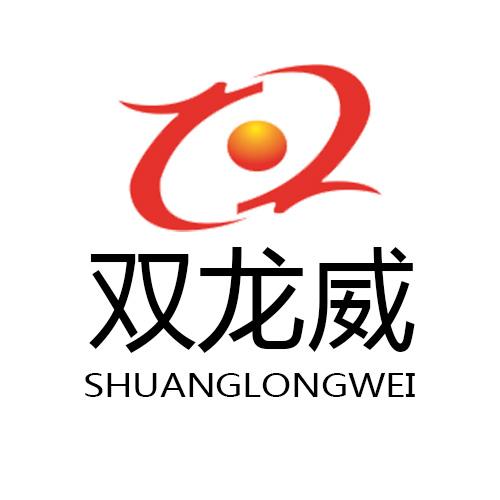 北京双龙威科技有限公司