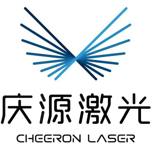 无锡庆源激光科技有限公司