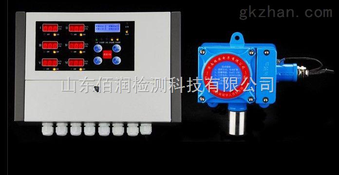 丁酮气体泄露检测仪 液化气检测仪 燃气泄漏检测仪