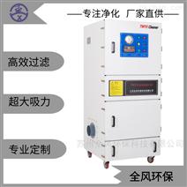 大型数控激光切割机除尘器
