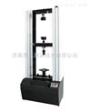 保温材料试验机(拉伸、压缩、弯曲)