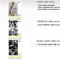 优势供应德国进口TKD电缆