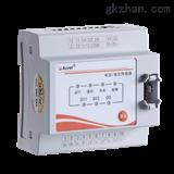 AFPM3-AVIM消防设备电源电流电压监控传感器