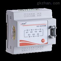 消防设备电源监控傳感器