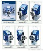 意大利Seko-tekna系列电磁隔膜计量泵