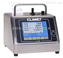 一级代理CLIMET CI-454激光粒子計數器