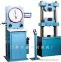 电液式液压万能材料试验机,液压式拉力试验机
