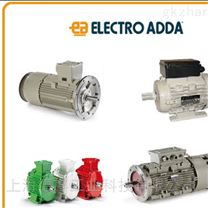 ADDA电机原产地渠道价格专业包装运输