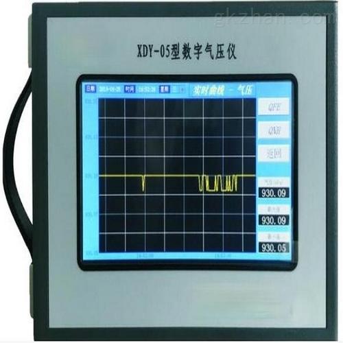 数字气压仪