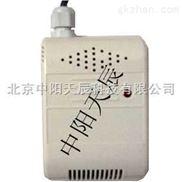 WZD5系列数字温度传感器