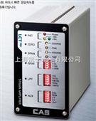 称重变送器,重量变送器,传感器信号放大器