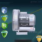 全风工业曝气增氧漩涡气泵