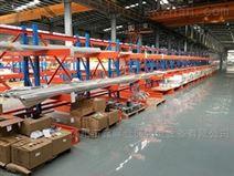 苏州专业定制悬臂式货架 仓储货架厂家