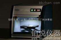 微区X射线荧光光谱仪M1 ORA