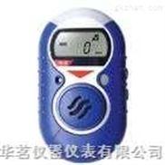 Impulse XP便携式氧气报警仪