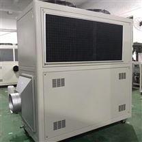 鱼粉搅拌降温气冷机