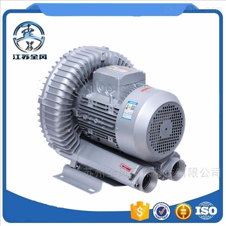 高压输送風機送料鼓風機生产厂家