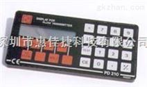 丹麦PROCES-DATA PD340卫生型电磁流量计