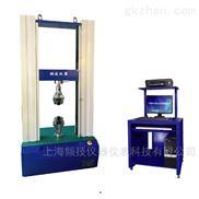 玻璃钢材料拉伸弯曲试验机