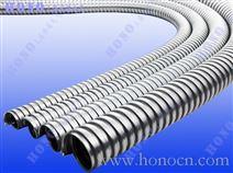 镀锌钢金属软管 不锈钢波纹软管