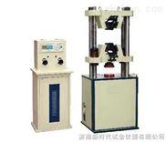 济南新时代试验机厂WE-300B液晶数显万能试验机