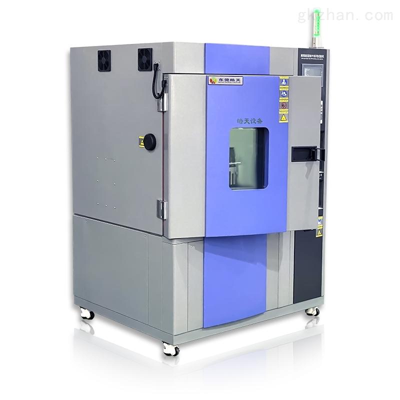 恒温紫外线光照老化试验箱厂家订制