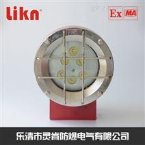 掘面机车照明信号灯DGE18/24LX(A)铸钢