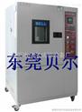 温控型电池挤压试验机