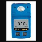 便携式氢气检测仪型号:GS10-H2库号M389256