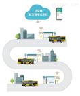安科瑞公交站安全用电云平台