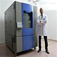一立方立式可编程恒温恒湿试验箱现货