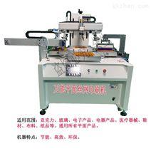 南京市电器外壳丝印机厂家亚克力面板印刷机
