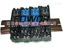 R系列信号隔离变送器/配电器