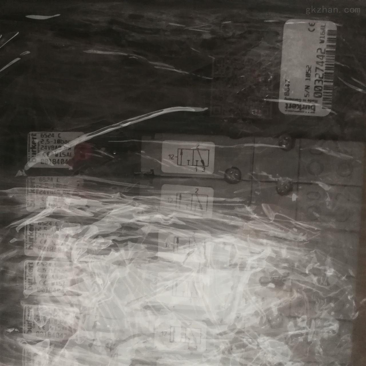 德国宝德burkert8647-327442电磁阀气动阀岛