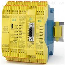 德国DINA Elektronik安全模块