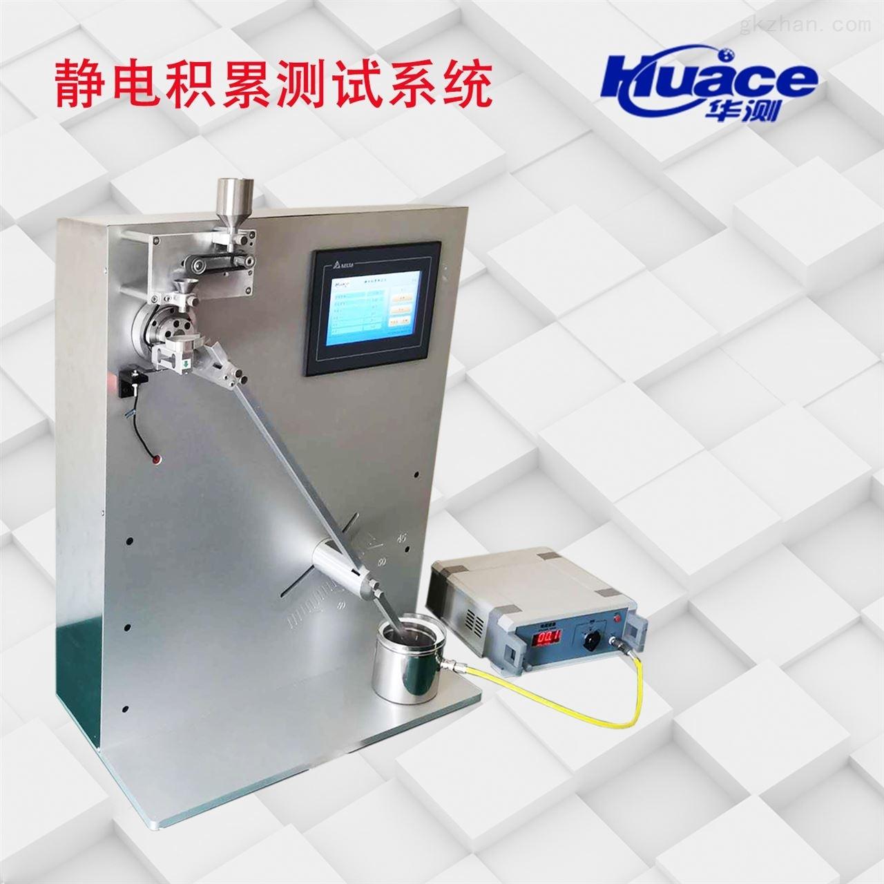 静电积累测试仪