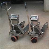 泰州2吨不锈钢叉車稱 2吨防爆电子叉車秤