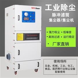MCJC-7500供应铝板砂光机用防爆脉冲吸尘器