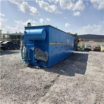 水产养殖污水回用处理设备