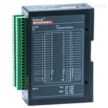 ARTU-K32四遥单元