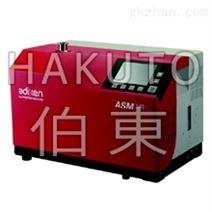 车载供氢系统检漏用氦质谱检漏仪