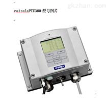 希而科Vaisala维萨拉PTU300系列 温度传感器