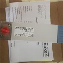 寶帝8712氣體質量流量控制器burkert-213811
