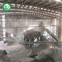 碎石厂雾化降尘系统