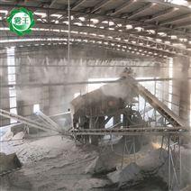 石子厂喷淋降尘系统