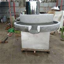 传统石磨豆漿機厂家
