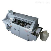 热胶胶装机BQ270VC
