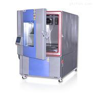 程序式上海高低温试验箱 皓天升级版现货