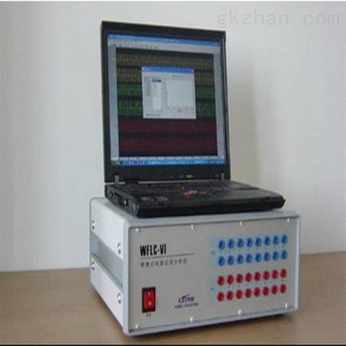 便携式电量记录分析仪 现货